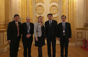 Karen Bradley with UKChinaPeople2People delegation