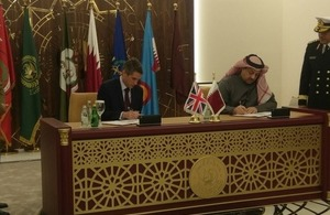 The Defence Secretary Gavin Williamson and his Qatari counterpart, Khalid bin Mohammed al Attiyah, oversaw the signing of the deal for 24 Typhoons. Crown copyright.