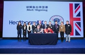 UK and China MOU for education and training healthcare services
