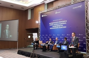 Embassy marks completion of programme for improved efficiency in public funds management in support of business, public policies and services in Macedonia.