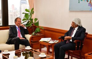 Minister for Asia and the Pacific, Mark Field and the Governor of the Central Bank of Malaysia, Tan Sri Muhammad bin Ibrahim.