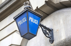 Read the Police forces save £273 million in three years on equipment cost article