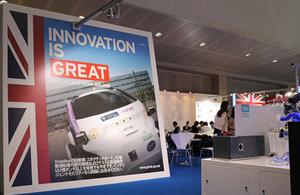 人とくるまのテクノロジー展2018に出展する英国企業・団体