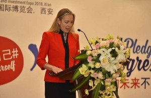 Baroness Fairhead launches the UK pavilion at the Silk Road Expo