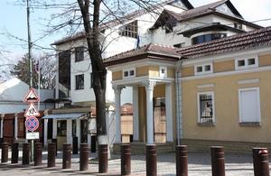 Ambasada Britanică Chişinău