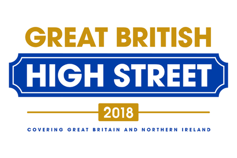 Great British High Street 2018 logo
