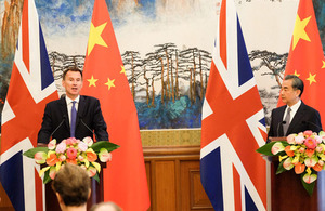 Foreign Secretary remarks during press conference in Beijing, 30 July 2018