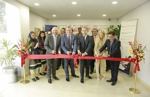 British High Commissioner inaugurates new joint Visa Application Centre in Islamabad