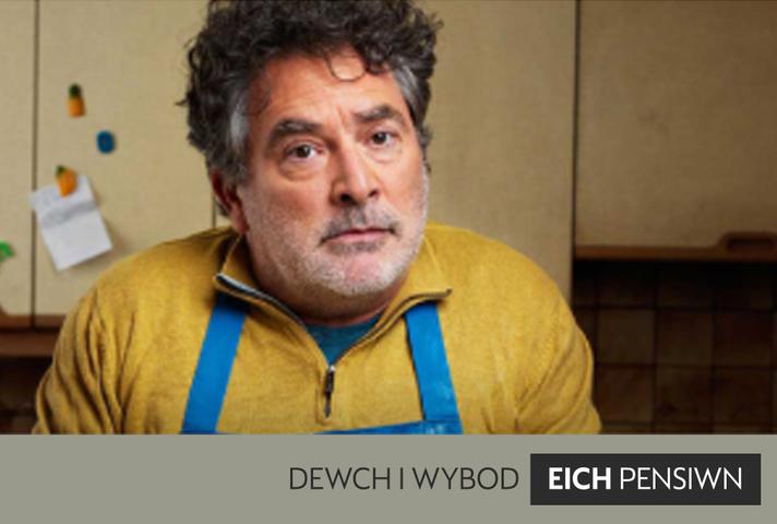 Eich Pensiwn y Wladwriaeth