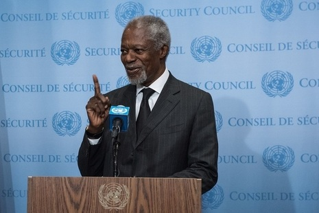 UK pays respect to former UN Secretary General Kofi Annan