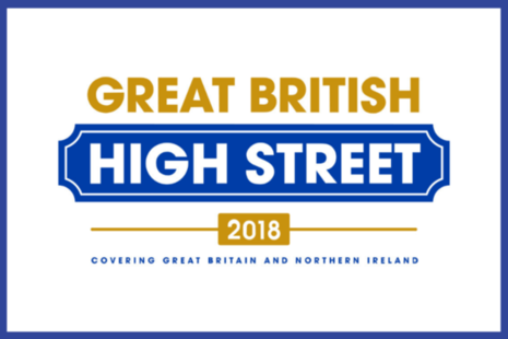 Great British High Street awards logo