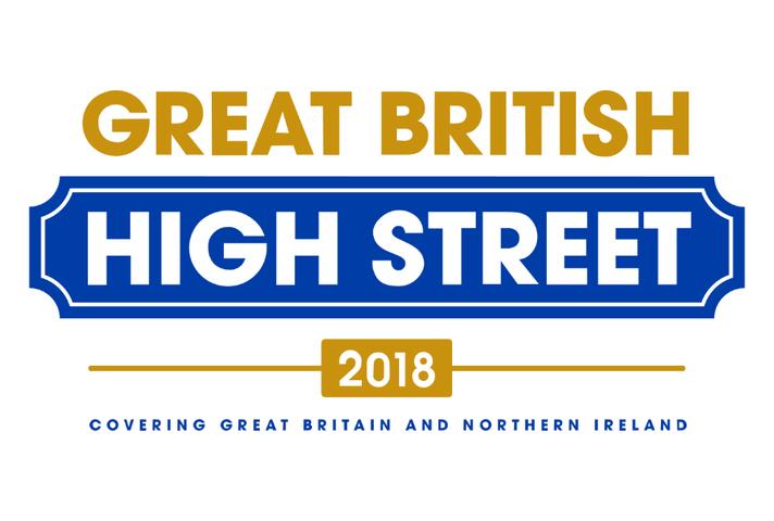 Great British High Street 2018 logo