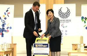 Foreign Secretary Jeremy Hunt to visit Japan