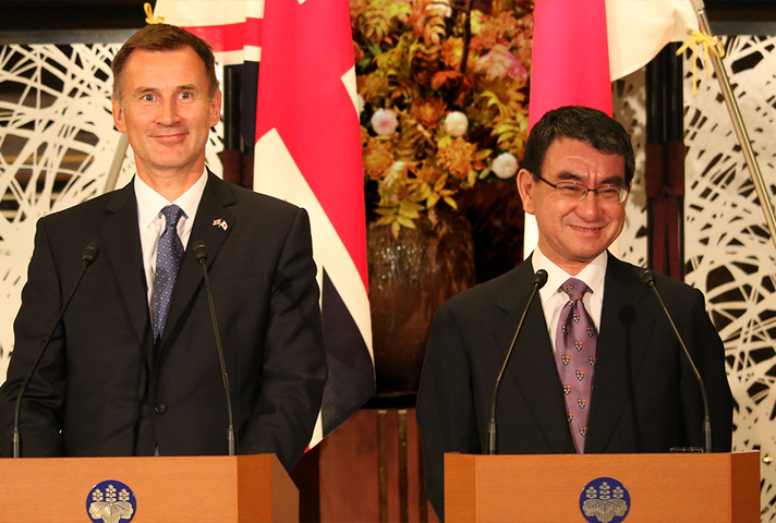 Jeremy Hunt takes forward 'new era of friendship' with Japan