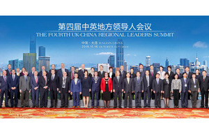 Bilateral cooperation boosted at UK- China Regional Leaders Summit