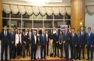 British Embassy funds two day seminar in Ashgabat