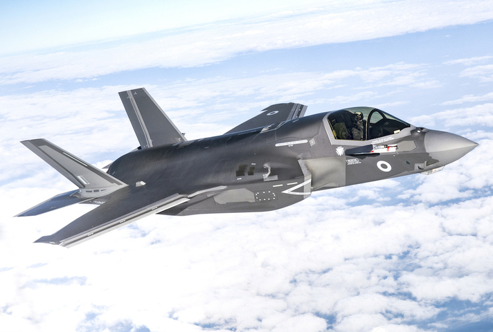 F-35B. Crown copyright