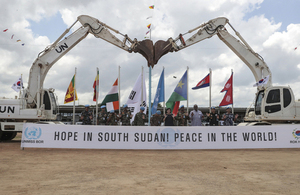 UN Day in South Sudan (UN Photo)
