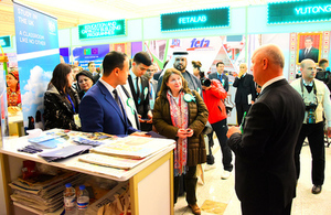 Education and Sport were GREAT in Ashgabat exhibition