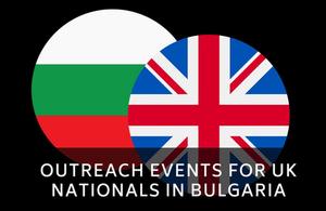 Оutreach events in Bulgaria