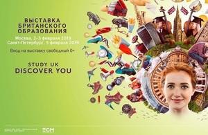 Study UK Fair