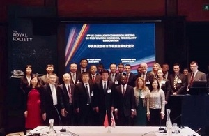 UK and Chinese ministers celebrate 40th anniversary of scientific relations