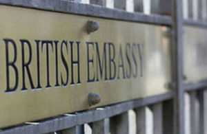 British Embassy in Cairo
