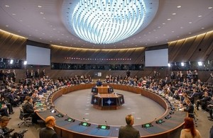 NATO Foreign Ministers' Statement on the Intermediate-Range Nuclear Forces (INF) Treaty
