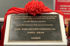 UK plaque unveiled honouring the Chinese Labour Corps