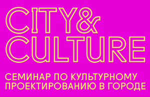 City and Culture