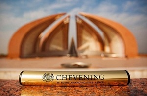 'High Commission in Islamabad celebrates 35th anniversary of Chevening scholarship programme