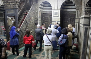 One of the Mamluk Minbars in Cairo