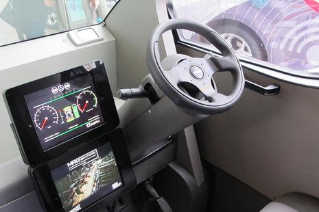 Autonomous vehicle image