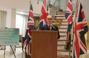 Speech on Media Freedom by HMA Daniel Pruce