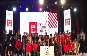 Start Egypt Forum