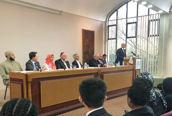 Home Secretary Sajid Javid Speaks At Interfaith Event At Central London  Mosque.