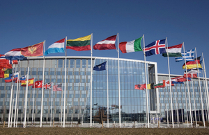 NATO headquarters, Brussels