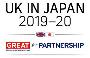 UK in JAPAN 2019-20