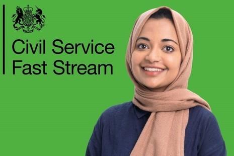 GSR Fast Stream 2020