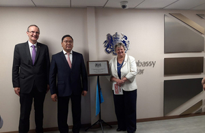 The British Embassy in Mongolia has moved office