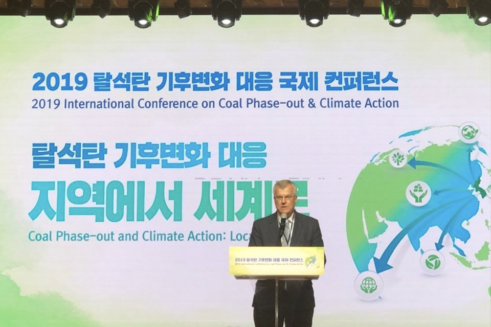 Simon Smith spoke at the 2019 International Conference on Coal Phase-out and Climate Action