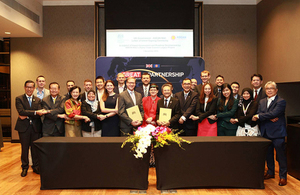 The UK and ASEAN Business Advisory Council (ASEAN-BAC) sign a Letter of Intent