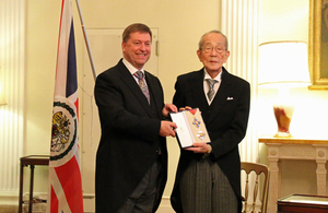 Dr Inamori Kazuo honoured by the Queen