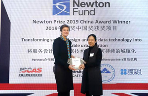 Project to improve the lives of urban citizens and elderly people wins 2019 Newton Prize