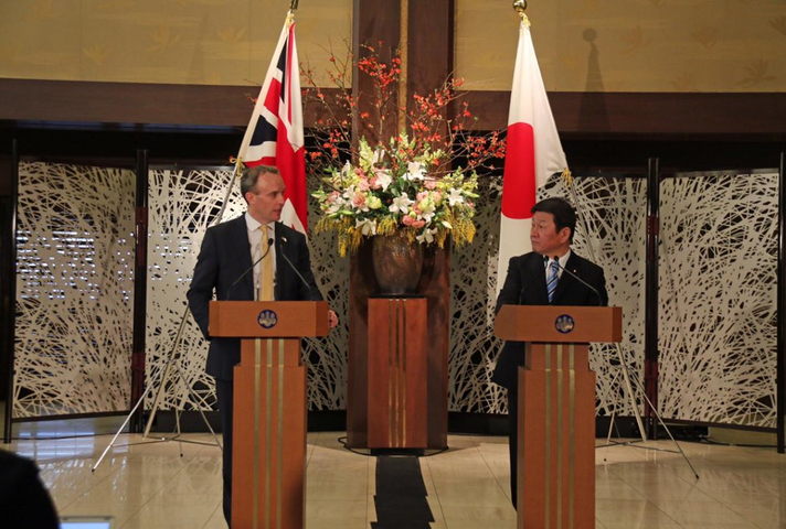 Foreign Secretary Dominic Raab visits Japan