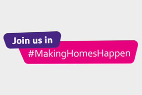 Homes England Careers Banner
