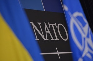Ukraine receives NATO EOP status, flags