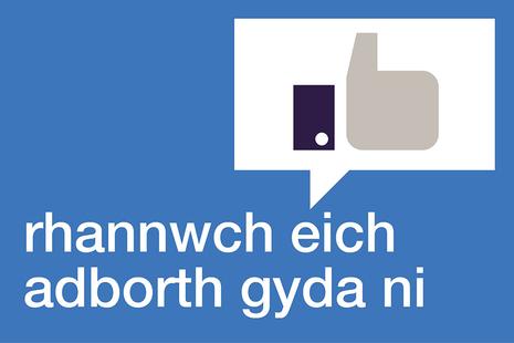 Rhannwch eich adborth gyda ni.
