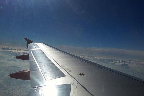 Passenger airplane wing.