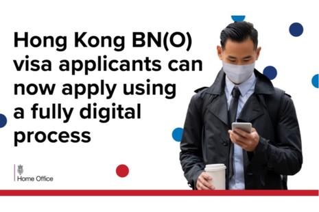Hong Kong BN(O) visa applicants can now apply using a fully digital process
